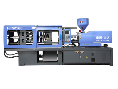 160T standard fixed pump injection molding machine