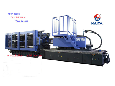 730T Variable pump injection molding machine